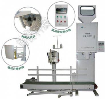 重庆小型茶叶包装机