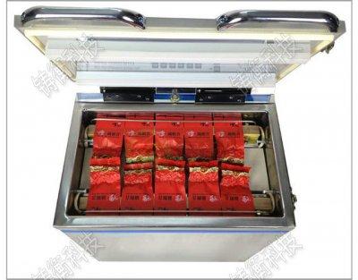 小型茶叶包装机专卖店