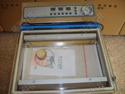 茶叶真空包装机50-100g