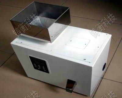 滑石粉粉剂分装机