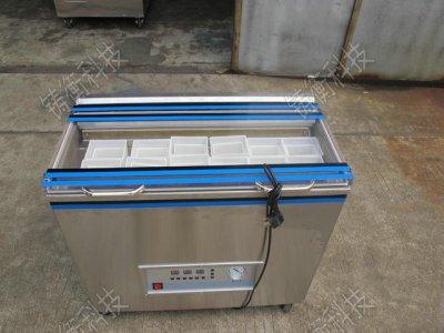 武夷山茶叶真空包装机