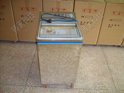 50-1000g茶叶真空包装机