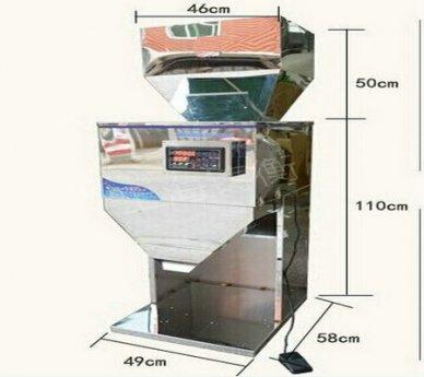 小型包装机的报价和图片