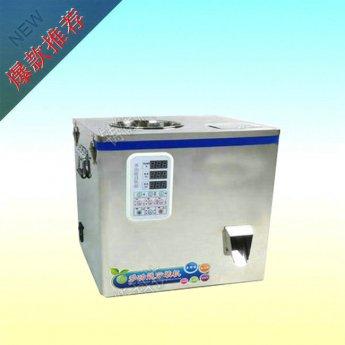 调料粉剂分装机