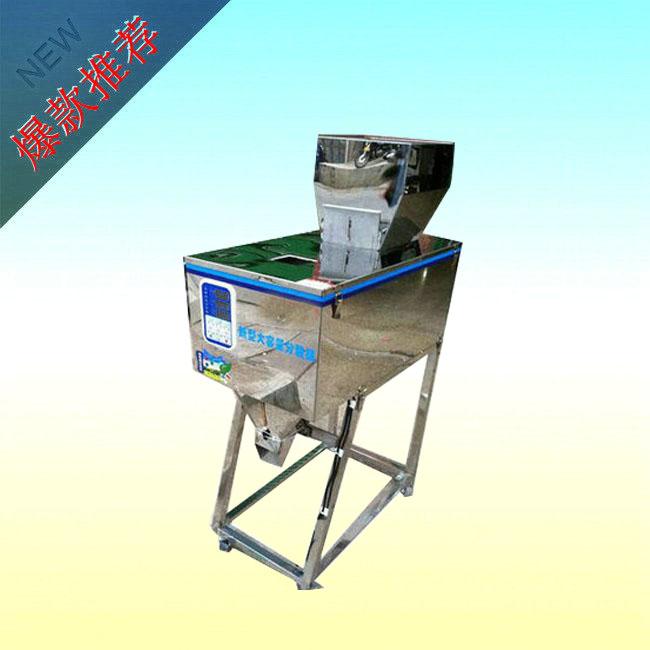 生物肥料粉剂分装机