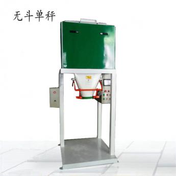 大米颗粒定量包装机