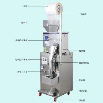 5-100克菊花茶自动定量包装机