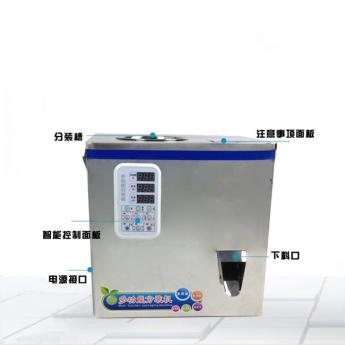 1-25克钙粉自全自动分装机