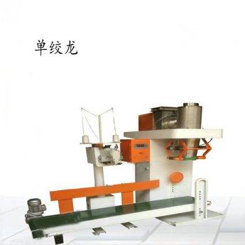 10-50公斤碳粉电子称重包装秤
