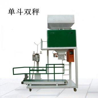 水稻颗粒皮带式自动定量称重包装秤
