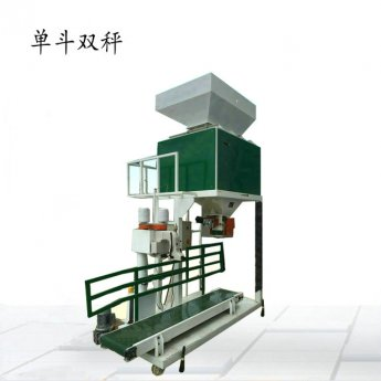 <b>50公斤电子称重颗粒食品半自动包装秤</b>