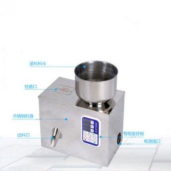 10-50克茶叶颗粒半自动称重小型分装机