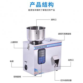 百合干茶叶自动定量分装机价格