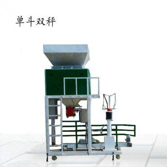 大米小麦电子定量包装秤 称重式电子颗粒自动打包秤