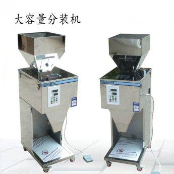 石墨烯粉剂分装机1-999克