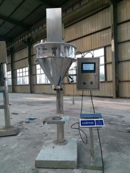 上海粉剂粉末灌装生产线多少钱