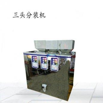 中药粉粉体自动计量机1-100克