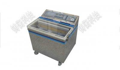 杭州小型茶叶包装机价格