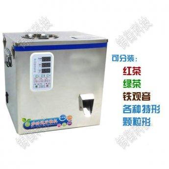 云南茶叶包装机小型
