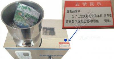 茶叶分装机供销