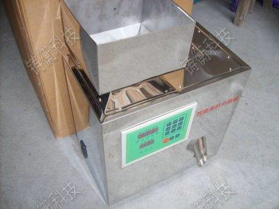 冀州红薯淀粉小型包装机多少钱