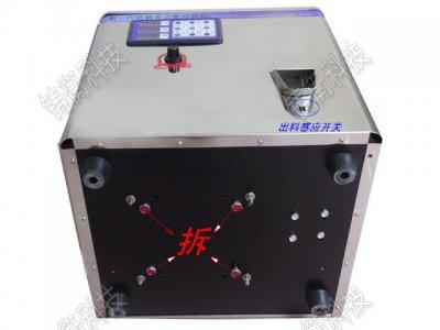 常州50公斤粉剂分装机