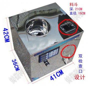 深圳小型半自动包装机