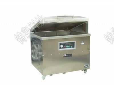 台式茶叶真空包装机