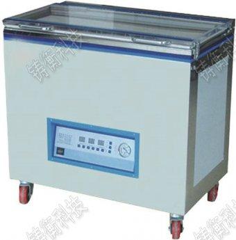专业生产茶叶多功能包装机