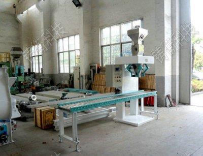 20kg多功能包装机生产厂