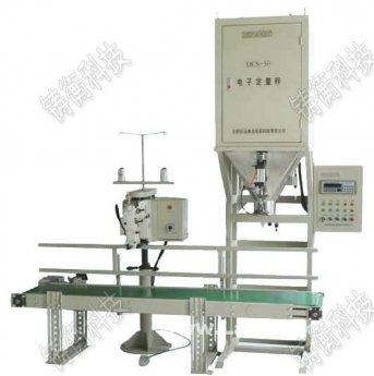 15kg小型茶叶包装机专卖