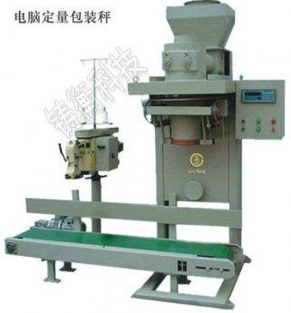长沙50公斤粉剂分装机