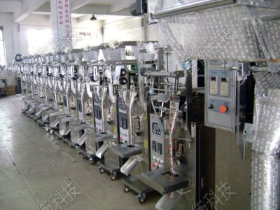 40kg袋装茶叶包装机保修