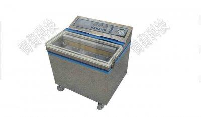 小型茶叶真空包装机