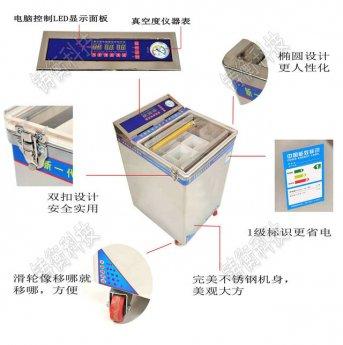 聊城30公斤茶叶真空包装机